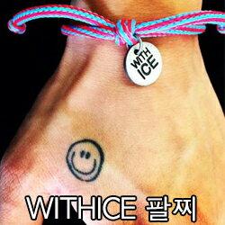 BIGBANG GD 權志龍 勝利 同款WITH ICE漸凍人公益手環