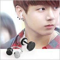 BTS Jung Kook 同款直桿彎桿銀黑穿刺耳環 (單支價)