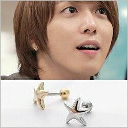 | Star World。Piercing | CNBlue 鄭容和  同款簡約海星造型穿刺耳環 (單支價)