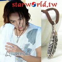 | Star World。Necklace | 愛情雨 張根碩 瑪莉外宿中 同款時尚設計復古羽毛皮繩項鍊