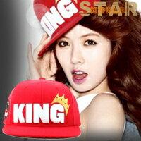 【特價】4minute 泫雅 同款 KING 嘻哈風格棒球帽