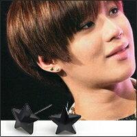 Star World 明星飾界:【特價】SHINee泰民同款簡單造型立體五角星施華洛世奇水晶耳釘耳環(單支價)
