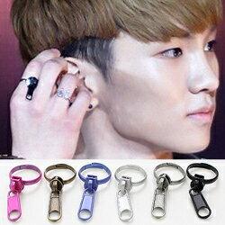 SHINee Key 簡約 潮流可調式拉鍊戒指