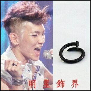 SHINee Key 同款獨特純黑流線捲曲釘子造型戒指