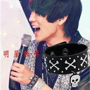 | Star World。Bracelets | SHINee Key 同款骷髏吊墜骨骼形狀圖案矽膠手環