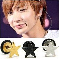   Star World。Piercing    SJ 藝聲 利特 同款簡約風格星星穿刺耳釘耳環 (單支價)