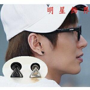 Super Junior 李特 利特 同款簡約風格三角迷宮穿刺耳環