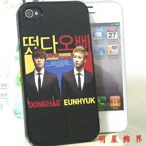| Star World。SJ |  Super Junior 東海 銀赫 (赫海) Oppa iPhone4 (iPhone4S) 手機殼 手機背蓋