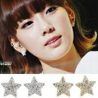 | Star World。Earring | SNSD 少女時代 太妍 同款繁星閃爍五角星星鑲鑽耳釘耳環 (單支價)