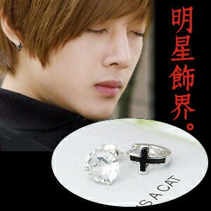 ^| Star World~Earring ^| SS501 Lucky 金賢重 花樣男子