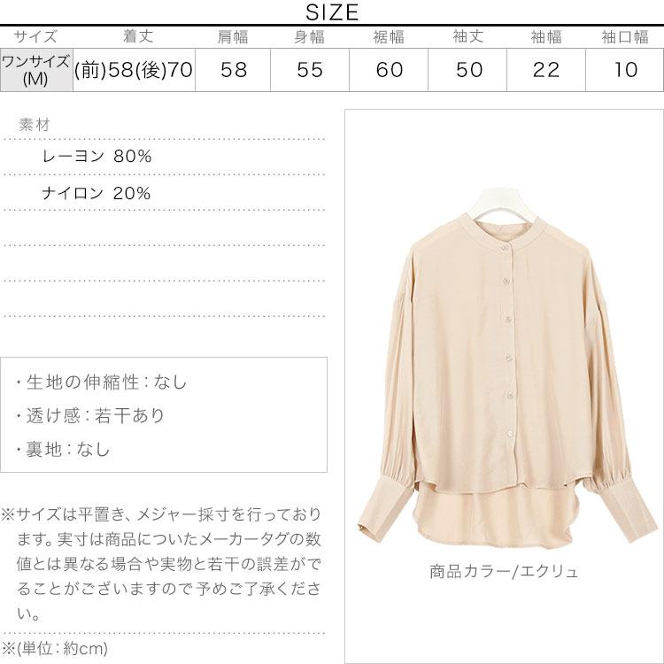日本Kobe lettuce  / 浪漫雪紡襯衫上衣  /  c4189  /  日本必買 日本樂天直送(2310) 3