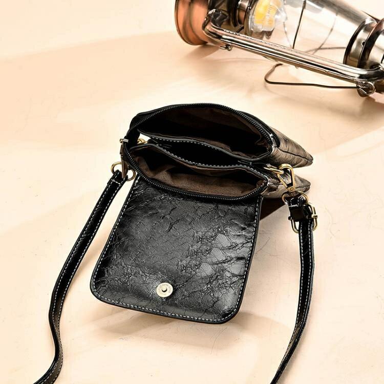 2020軟皮小包包新款手機包斜挎包簡約百搭多層零錢裝放迷你女包