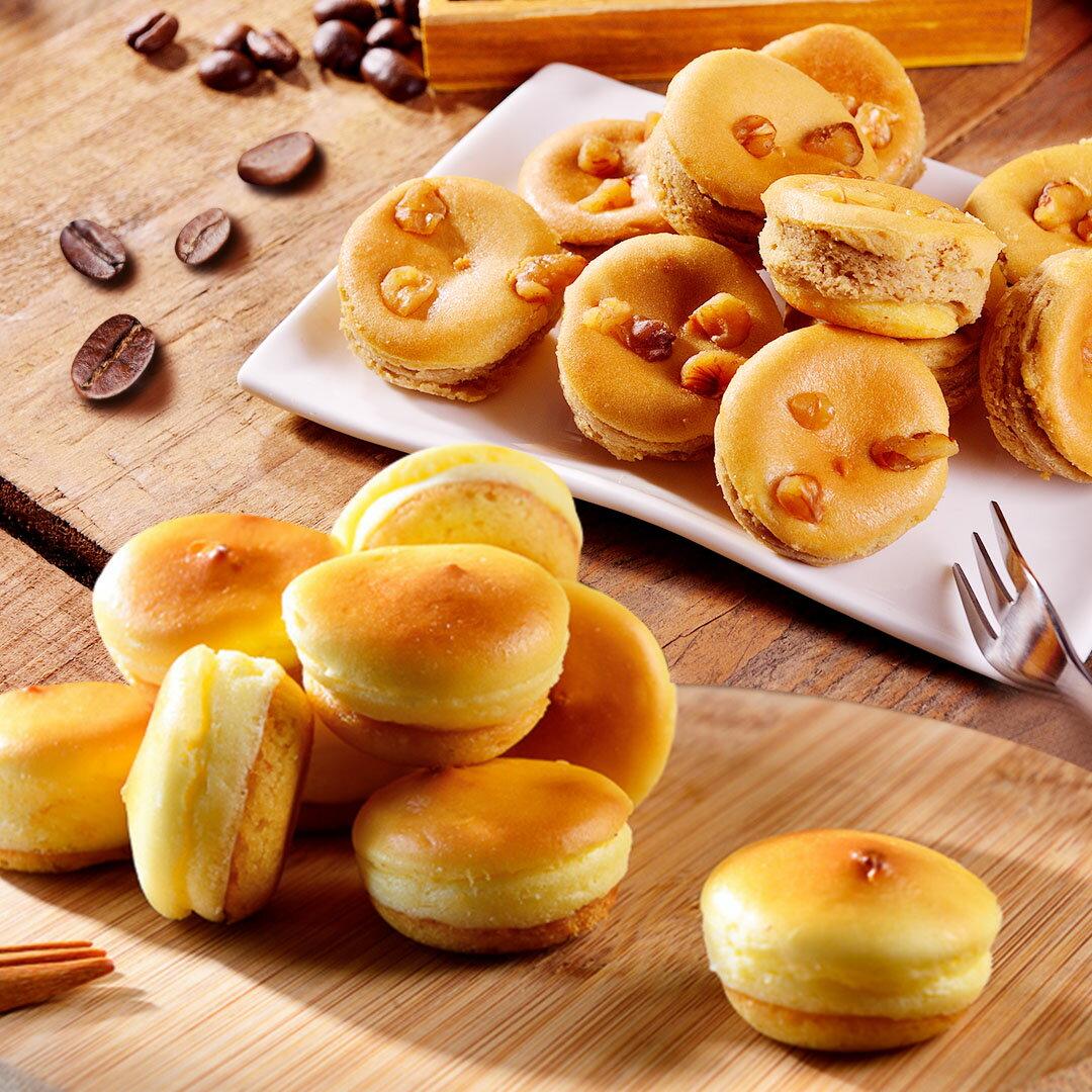 咖啡乳酪球32入+原味乳酪球32入 新口味超值組 #團購美食★【大溪70年老店-杏芳食品】 0