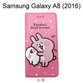 卡娜赫拉皮套SamsungGalaxyA8(2016)5.7吋【正版授權】