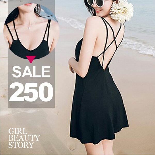 SISI【V7009】性感雙肩帶露背交叉背心洋裝細肩帶純色素面露背傘狀裙襬連身裙洋裝