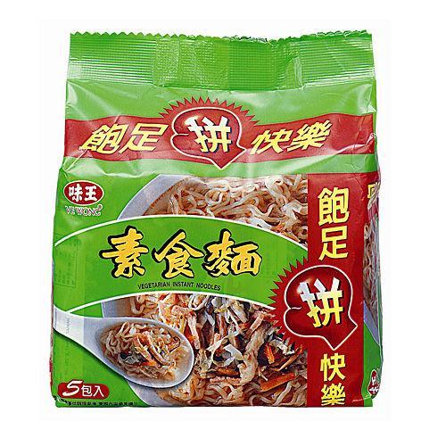 《味王》味王素食麵5包入【愛買】