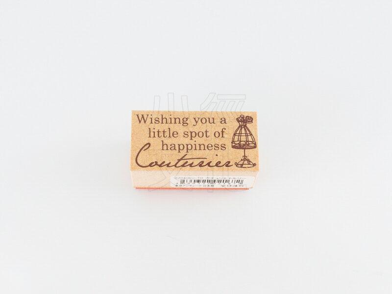 *小徑文化*日本進口手作雑貨 TOKYO ANTIQUE stamp - クチュリエ トルソー ( B2040KU-TO )