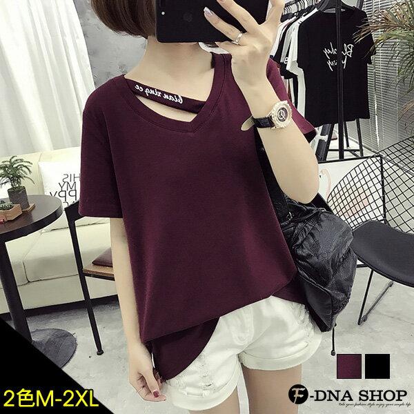 F-DNA★縷空斜帶V領短袖上衣T恤(2色-M-2XL)【ETB2037】