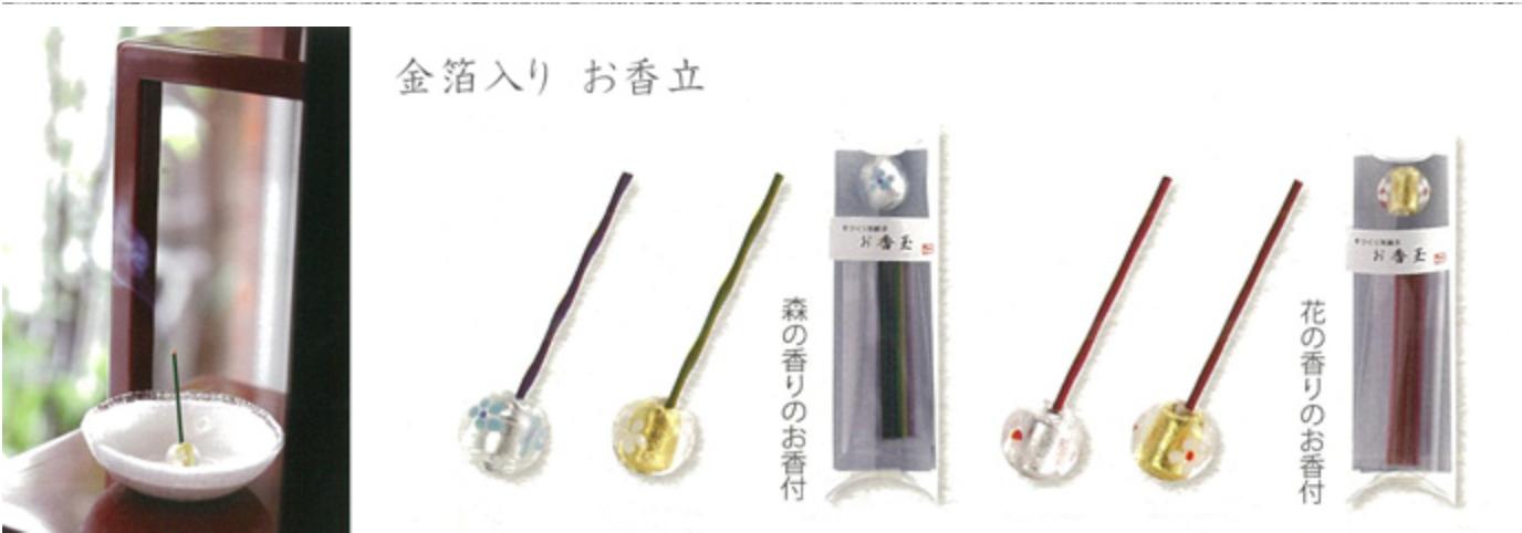 日本金澤 花香 森林香 線香 包含金箔或銀箔的線香座 日本直送 3