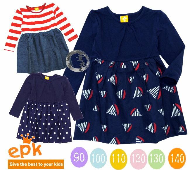 童衣圓【AG099】AG99拼接洋裝 epk 長袖 傘狀 中腰 A字裙 連身裙 娃娃裝 洋裝~90-140