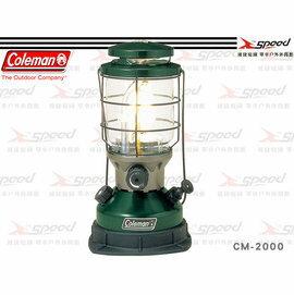【速捷戶外露營】【美國Coleman】CM-2000 北極星氣化燈汽化燈露營燈露營(電子點火 使用去漬油)
