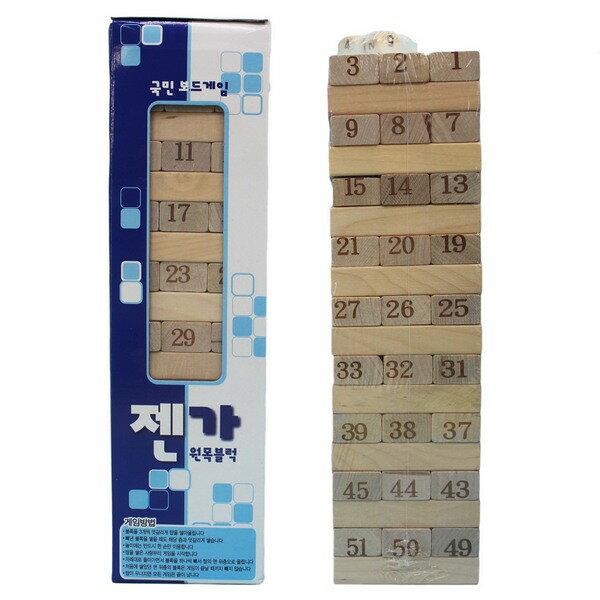 大疊疊樂 原木色數字疊疊樂 (木材) / 一盒54支入 { 促150 }  益智疊疊樂 平衡遊戲~AA-5569 2