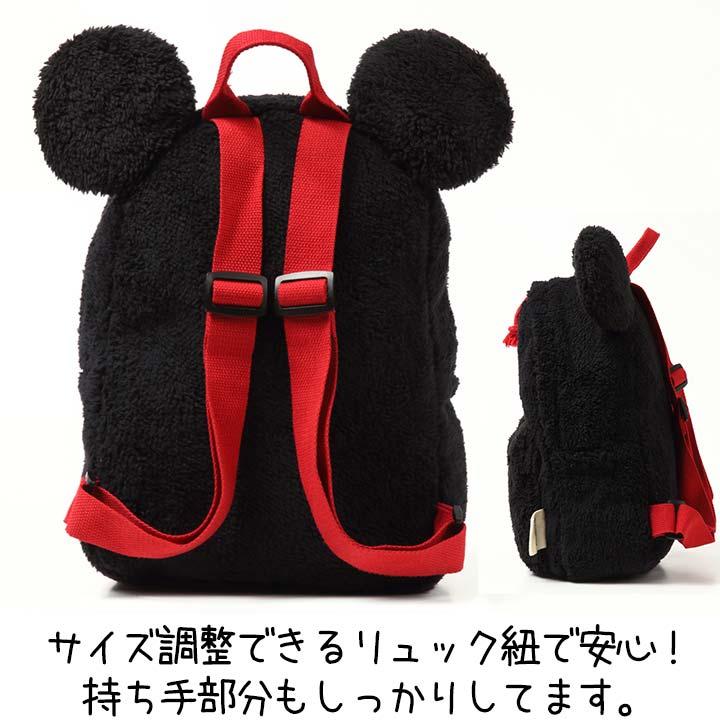 日本Disney 迪士尼  /  兒童卡通造型後背包 米奇 米妮 毛怪 CARS 三眼怪-日本必買 日本樂天代購(1770)。滿額免運 8