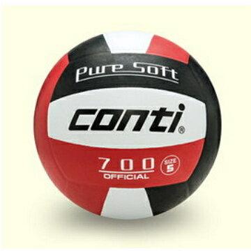 [陽光樂活=] CONTI 超軟橡膠排球(3/4/5號球) V700-3/4/5-WBKR 黑紅