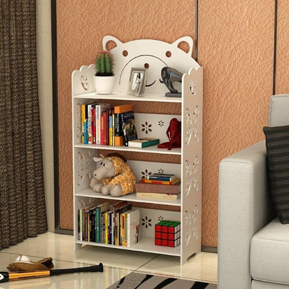 簡易兒童書架雕花學生書櫃格架多層置物架卡通落地 收納儲物櫃 YDL