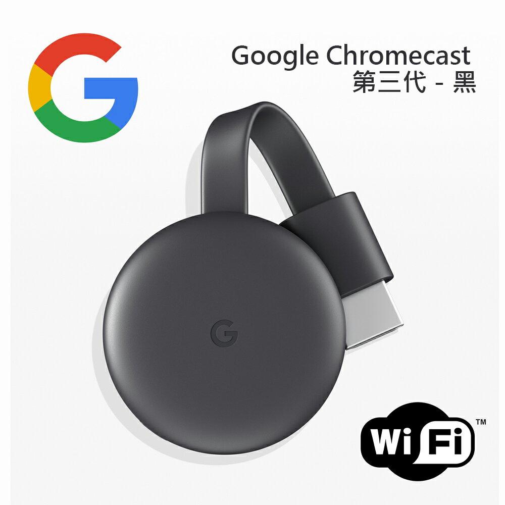 【PC-BOX】Google Chromecast (WIFI) 第三代 HDMI 媒體串流播放器/電視棒/無線傳輸