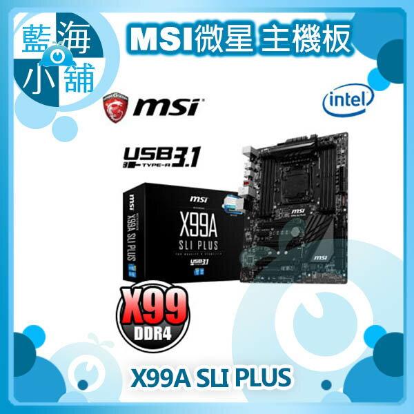 MSI 微星 X99A SLI PLUS主機板