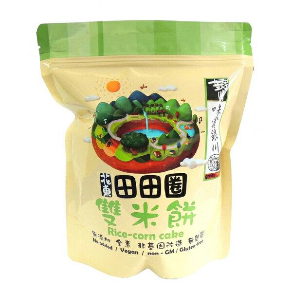 銀川有機-雙米餅100g包