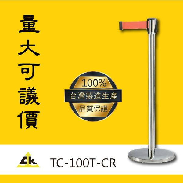 鐵金剛~TC-100T-CR開店欄柱紅龍柱旅館酒店俱樂部餐廳銀行MOTEL遊樂場排隊動線規劃
