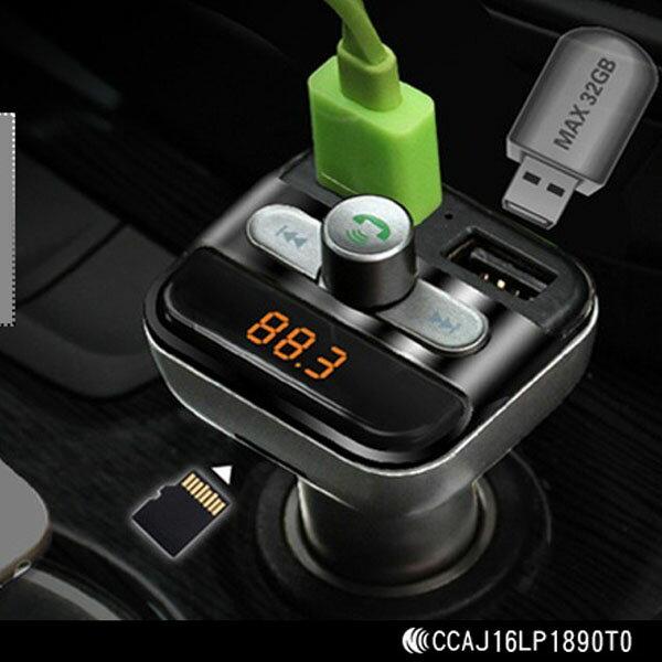 藍芽 FM 發射器 双 USB 車充 HANLIN BT20 無線 音源轉換器 車用MP3