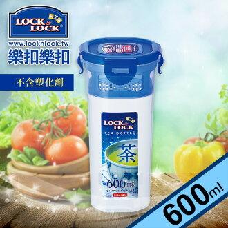 【樂扣樂扣】AQUA系列PP水杯600ML/濾茶杯(1A01-HPL938)