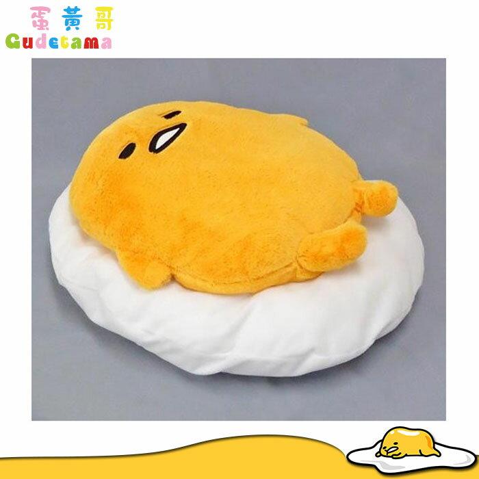 大田倉 日本進口正版 蛋黃哥 懶懶蛋 蛋黃君 絨毛娃娃 大娃娃 玩偶 抱枕 出氣偶 景品 AMU-PRZ7090
