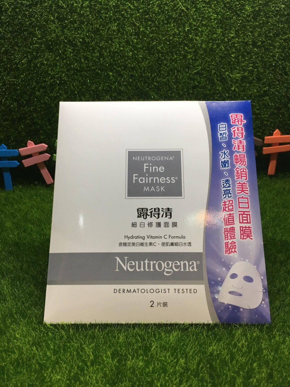 露得清 細白修護面膜 3片 一片25g#Neutrogena