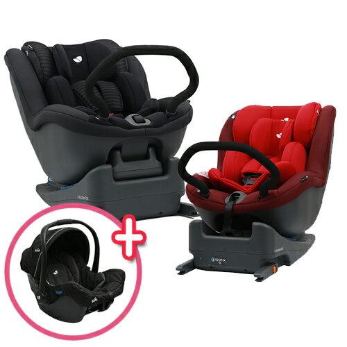 ★衛立兒生活館★奇哥 Joie ISOFIX 兒童安全汽座0-4歲-(灰/紅)+提籃式汽車安全座椅
