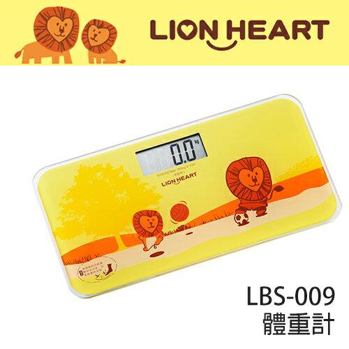奇博網:Lion獅子心LBS-009電子體重計
