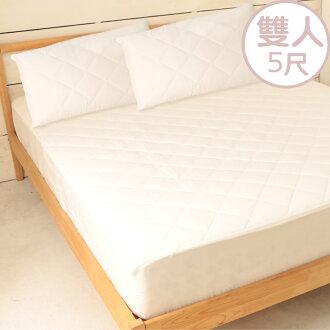 床之戀 台灣製加高床包式保潔墊-雙人5尺(MG0147M)