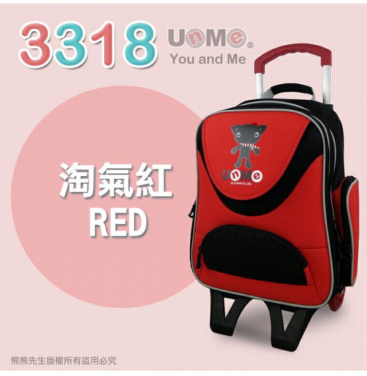 《熊熊先生》UnMe兒童書包 小行李箱 3318 可拆分離式可愛拉桿背包/書包 台灣製MIT 護脊背墊 防潑水 3318
