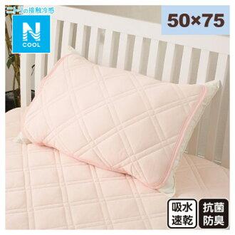 接觸涼感 枕頭保潔墊 50×75 N COOL T RO 17 NITORI宜得利家居