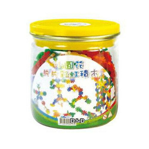 【WORLDZEBRA】小圓花積木罐