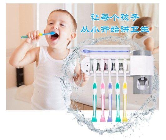 紫外線殺菌機 牙刷架 電動牙刷架 紫外線消毒架 C90304【H00163】