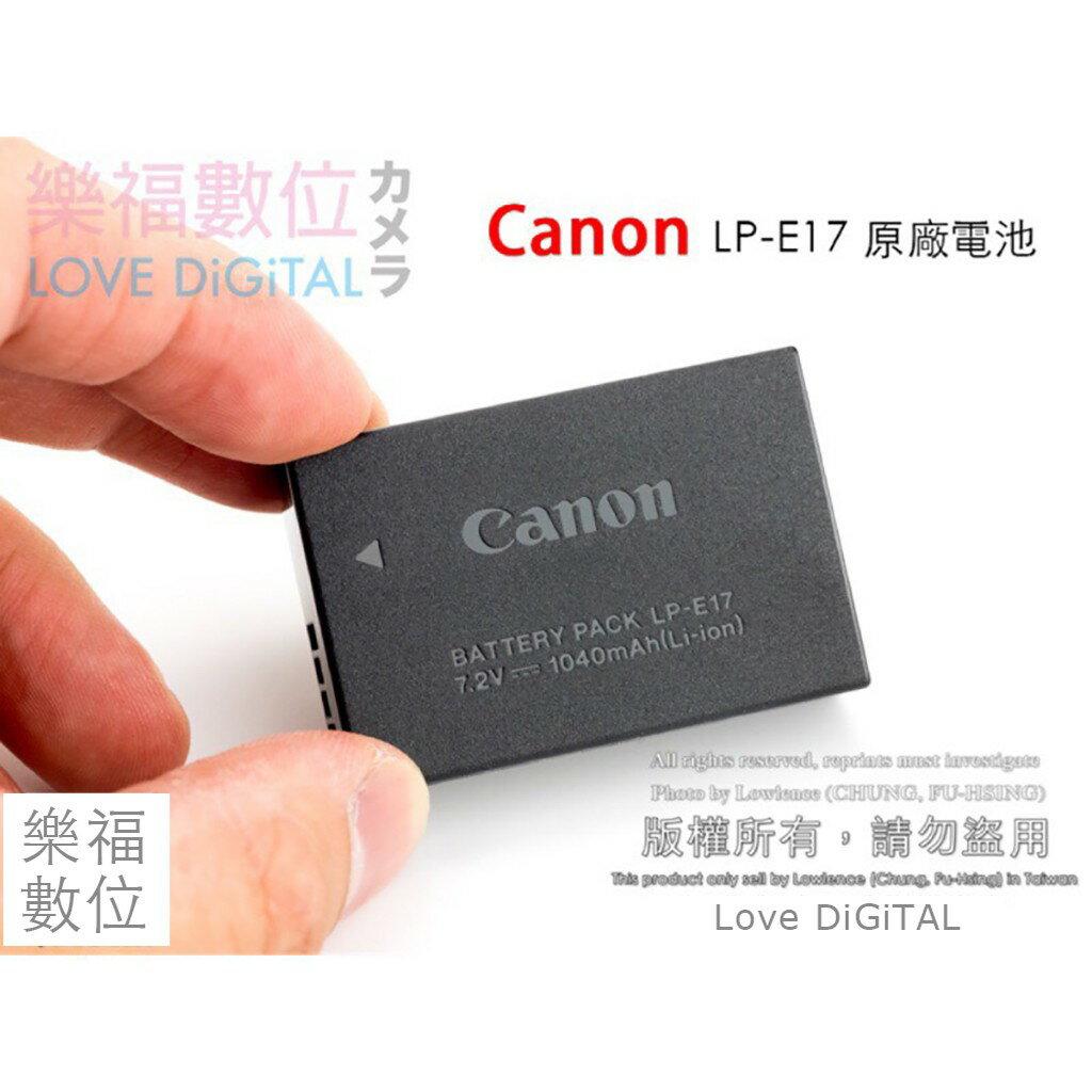 Canon LP-E17 原廠電池 裸裝 EOS 77D 760D 750D 800D EOS-M EOS M M6 M5