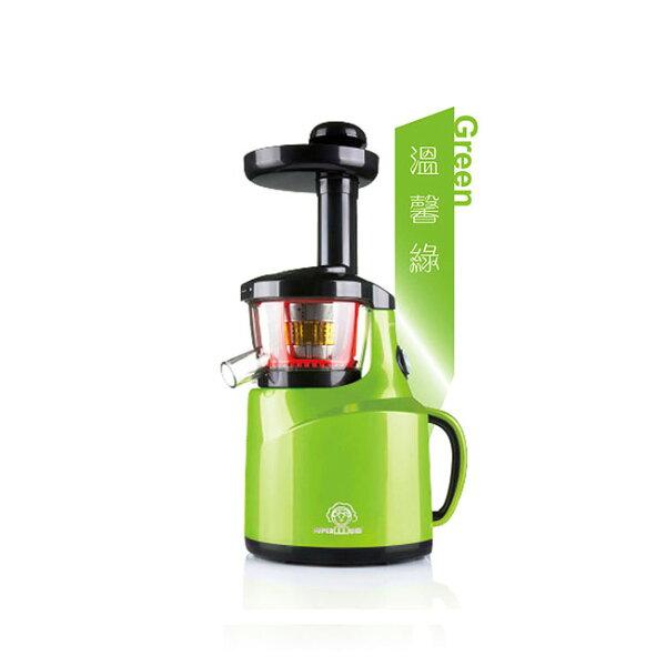【SUPERMUM】蔬果慢磨機LF6201綠