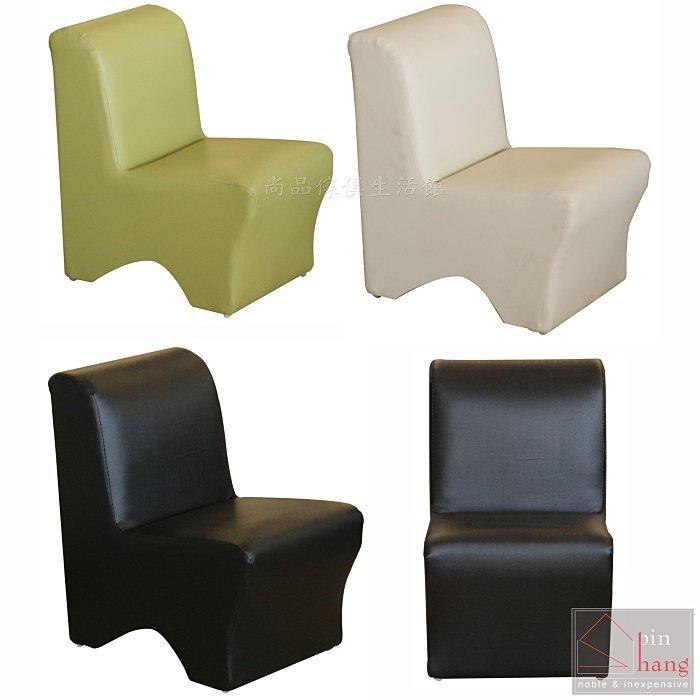 【尚品傢俱】610-05 卡卡獸 L型小沙發~可訂色/小椅子/小座椅/單人沙發/休閒椅