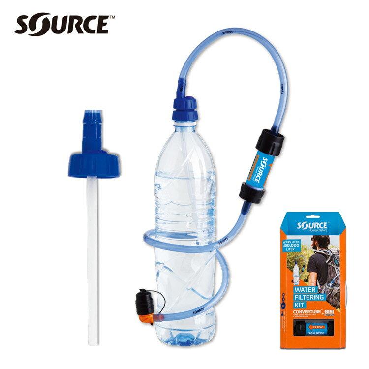 SOURCE 過濾抗菌吸水管Convertube2530260200 / 城市綠洲 (單車、登山、慢跑、健行用) 以色列原裝進口