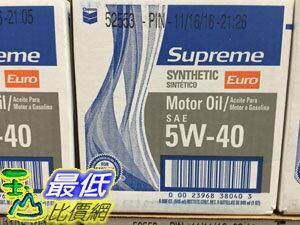 [106限時限量促銷] COSCO CHEVRON SUPREME MOTOR OIL CHEVERON SN全合成機油5W/40 ERRO 6入/946ML C1034335