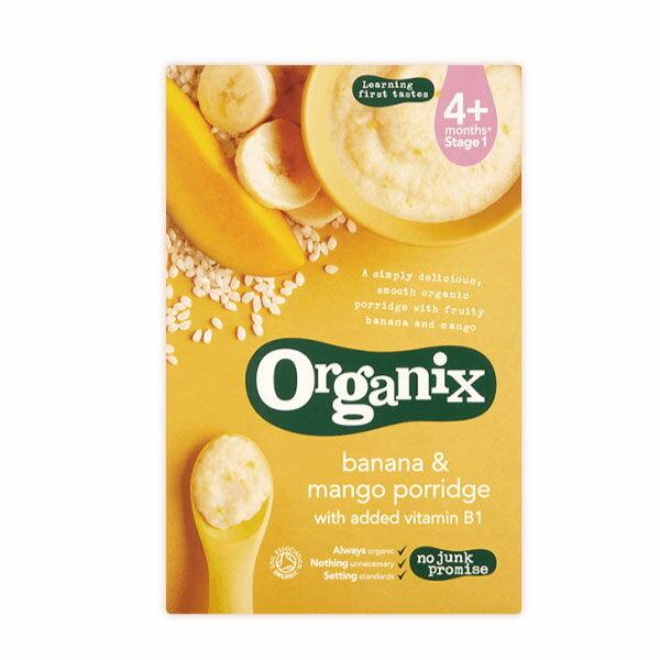 『121婦嬰用品館』英國Organix 有機鮮果米糊 - 香蕉芒果 120g 0